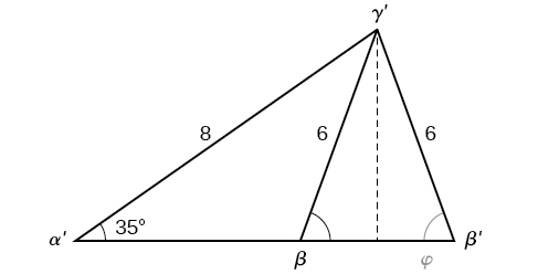 Non right triangles law of sines algebra and trigonometry an oblique triangle built from the previous with standard prime labels side a is of publicscrutiny Images