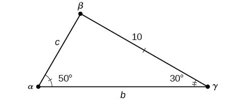 Non-right Triangles: Law of Sines · Precalculus